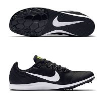 The Nike Zoom Rival D 10 is a Versatile Track Spike for