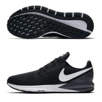 cheap for discount 07551 230a4 Nike. 1299 - Air Zoom Structure 22 herr