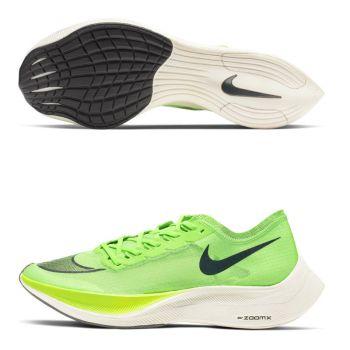 Nike Zoom X Vaporfly Next% unisex