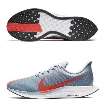Nike Zoom Pegasus 35 Turbo herr