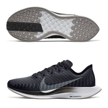 Nike Zoom Pegasus Turbo 2 dam