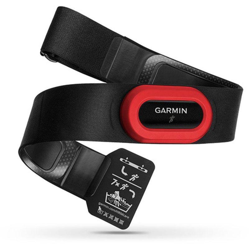 Garmin HRM4-Run