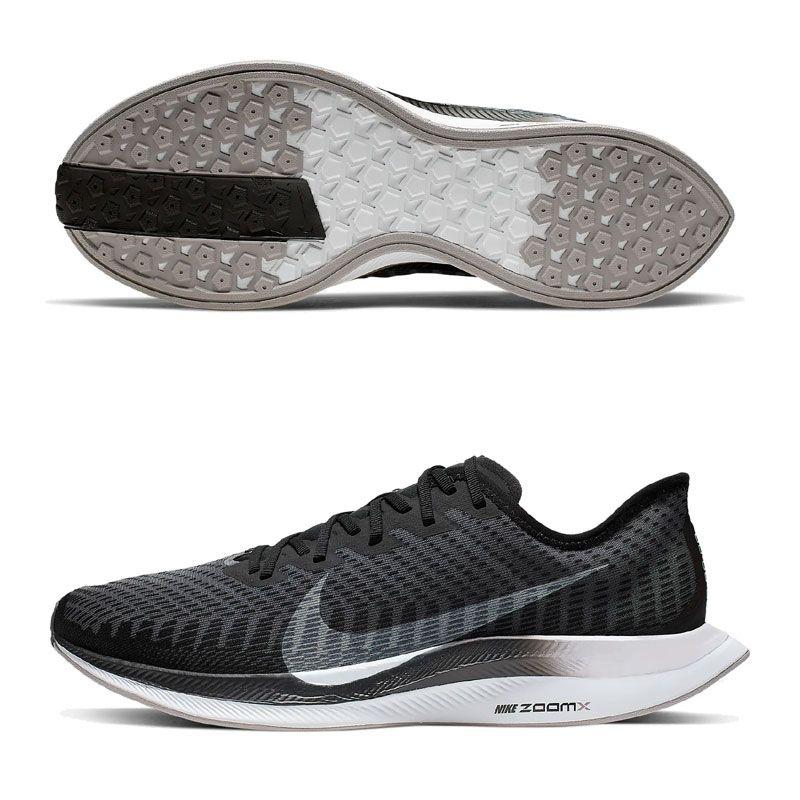 Nike Zoom Pegasus Turbo 2 herr