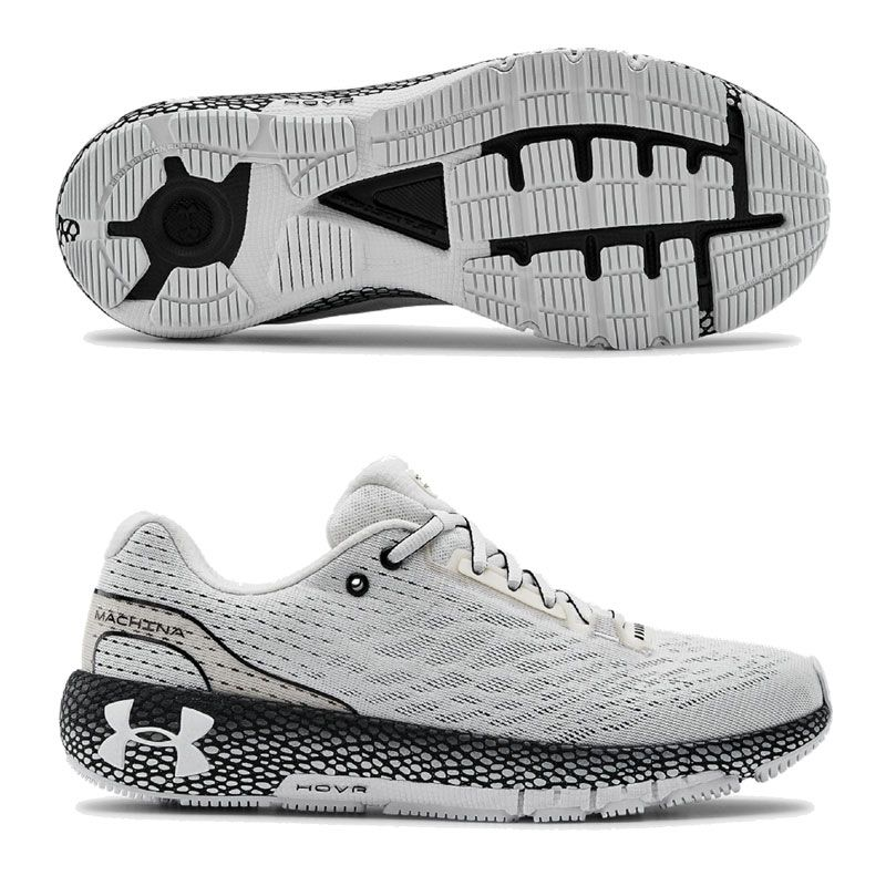 Under Armour Hovr Machina vit dam